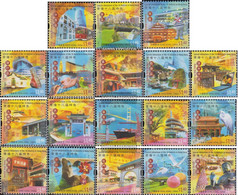 Hong Kong 1345-1362 (complete Issue) Unmounted Mint / Never Hinged 2006 Attractions - 1997-... Chinese Admnistrative Region