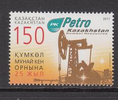 2011 Kazakhstan Petro Kumkol Resources Set Of 1 MNH - Kazakhstan