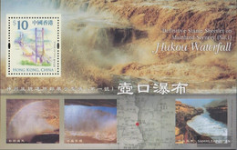 Hong Kong Block105 (complete Issue) Unmounted Mint / Never Hinged 2002 Attractions - 1997-... Chinese Admnistrative Region