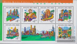Hong Kong Block63 (complete Issue) Unmounted Mint / Never Hinged 1999 Tourism - 1997-... Chinese Admnistrative Region