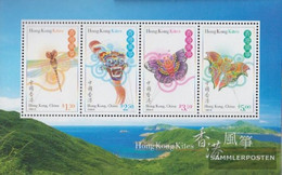 Hong Kong Block60 (complete Issue) Unmounted Mint / Never Hinged 1998 Dragon - 1997-... Chinese Admnistrative Region