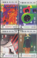 Hong Kong 853-856 (complete Issue) Unmounted Mint / Never Hinged 1998 Design In Hong Kong - Unused Stamps