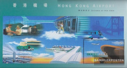 Hong Kong Block59 (complete Issue) Unmounted Mint / Never Hinged 1998 Opening Airport Check Lap Kok - 1997-... Chinese Admnistrative Region