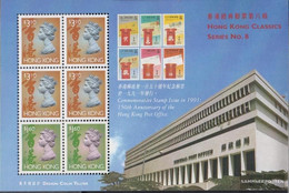 Hong Kong Block50 Unmounted Mint / Never Hinged 1997 Hong Kong In The Past - Unused Stamps