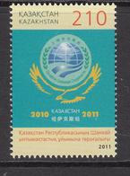 2011 Kazakhstan 10th Anniv Shanghai Cooperation Organisation Set Of 1 MNH - Kazakhstan