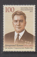 2012 Kazakhstan Dinmukhamed Konayev Politician Set Of 1 MNH - Kazakhstan