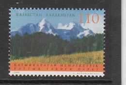 2012 Kazakhstan Katynkaragay National Park Set Of 1 MNH - Kazakhstan