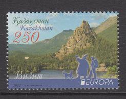 2012 Kazakhstan Europa Lake, Forest Rock Outcrop Set Of 1 MNH - Kazakhstan