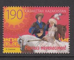 2012 Kazakhstan Navruz Bayram  Set Of 1 MNH - Kazakhstan