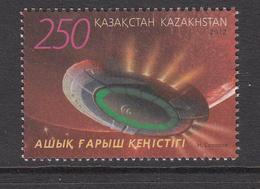 2012 Kazakhstan Space Vehicle Set Of 1 MNH - Kazakhstan