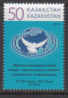 2012 Kazakhstan Conference For Nuclear Free World Set Of 1 MNH - Kazakhstan