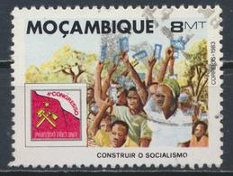 °°° MOZAMBIQUE MOZAMBICO - Y&T N°902B - 1983 °°° - Mozambico