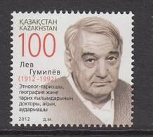 2012 Kazakhstan Lev Gumilev Anthropologist  Set Of 1 MNH - Kazakhstan