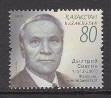 2012 Kazakhstan Dimitri Snegin Writer Set Of 1 MNH - Kazakhstan
