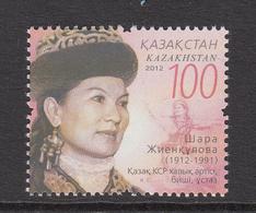 2012 Kazakhstan  Shara Zhienkulova Dancer Set Of 1 MNH - Kazakhstan