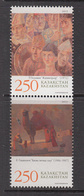 2012 Kazakhstan Warrior & Red Camels Paintings Vert Pair MNH - Kazakhstan