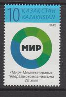 2012 Kazakhstan 20th Anniv Mir Broadcasting Company Set Of 1 MNH - Kazakhstan