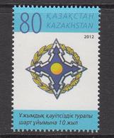 2012 Kazakhstan 10th Anniv Security Treaty Organisation Set Of 1 MNH - Kazakhstan