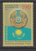 2012 Kazakhstan 20th Anniv Flag & Coat Of Arms Set Of 1 MNH - Kazakhstan