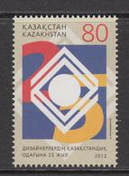 2012 Kazakhstan 25th Anniv Union Of Designers Set Of 1 MNH - Kazakhstan