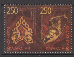 2012 Kazakhstan 20th Anniv Diplomatic Relations With Bulgaria Pair MNH - Kazakhstan