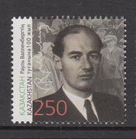 2012 Kazakhstan Raoul Wallenberg Swedish Diplomatic Set Of 1 MNH - Kazakhstan