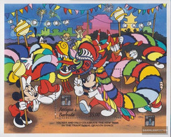 Antigua And Barbuda Block282 (complete.issue.) Unmounted Mint / Never Hinged 1994 Walt-Disney-Figures In Hong Kong - Antigua And Barbuda (1981-...)