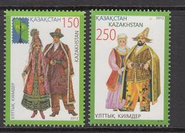 2012 Kazakhstan Traditional Costumes Set Of 2 MNH - Kazakhstan