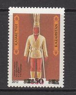 2012 Kazakhstan  Traditional Costume Surcharged In Gold Set Of 1 MNH - Kazakistan