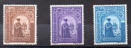Serie De Rumania N ºYvert 654/56 (*) - 1918-1948 Ferdinand, Charles II & Michael