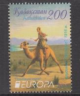 2013 Kazakhstan  Postman On Camel Set Of 1 MNH - Kazakhstan
