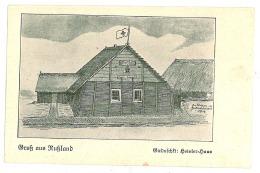 BL 18 - 9487 GIRDUSCHKI, Belarus, Hospital, Red Cross - Old Postcard - Unused - Belarus