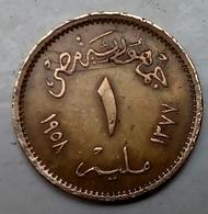 EGYPT - 1 Millieme - Km 377 - 1958 AH 1377 - Agouz - Aegypten