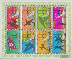 North-Korea 1508C-1514C Sheetlet (complete Issue) Unmounted Mint / Never Hinged 1976 Olympics Summer '76 - Korea, North