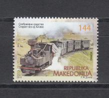 Macedonia Mazedonien 2018  MNH ** Ma 792 Old Train From Kicevo - Mazedonien