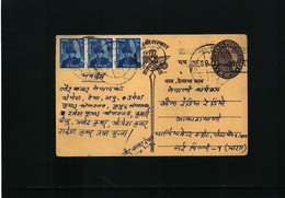 Nepal Interesting Postal Stationery Postcard - Nepal