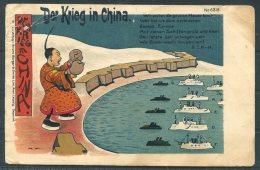 China Boxer Rebellion/ Der Krieg In China, Bruno Burger Postcard. Shanghai - London (stamp Removed) - Other Wars