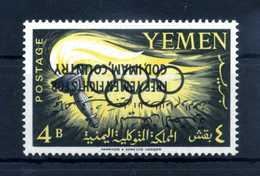 1952 Yemen Yv. 136 MNH **  Reversed Overprint Soprastampa Capovolta - Yemen
