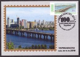 UKRFILEXPO 2018 Ukraine MAXI CARD Views Of Kiev Paton Bridge #646 - Ukraine