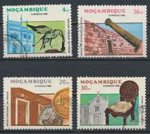 °°° MOZAMBIQUE MOZAMBICO - Y&T N°959/61/62/63 - 1984 °°° - Mozambico