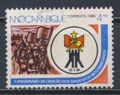 °°° MOZAMBIQUE MOZAMBICO - Y&T N°978 - 1984 °°° - Mozambico