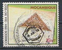 °°° MOZAMBIQUE MOZAMBICO - Y&T N°982 - 1984 °°° - Mozambico