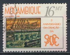 °°° MOZAMBIQUE MOZAMBICO - Y&T N°991 - 1985 °°° - Mozambico