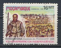 °°° MOZAMBIQUE MOZAMBICO - Y&T N°996 - 1985 °°° - Mozambico