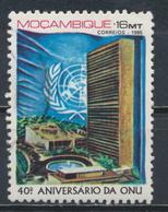 °°° MOZAMBIQUE MOZAMBICO - Y&T N°997 - 1985 °°° - Mozambico