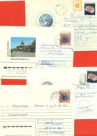 Kazakhstan 1997. Mineral. Four Envelopes Past The Mail. - Kazakhstan