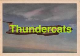 CHROMO TRADING CARD AVIATION AVION AIRPLANE PLANE PREMIERE TRADING CARDS OKAK 1957 MARTIN XB 51 - Aerei