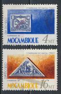 °°° MOZAMBIQUE MOZAMBICO - Y&T N°1015/17 - 1985 °°° - Mozambico