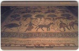 JORDAN A-849 Chip Alo - Culture, Mosaic - Used - Jordan