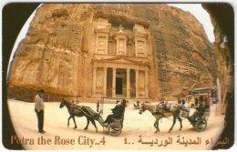 JORDAN A-861 Chip Alo - Landmark, Petra - Used - Jordan